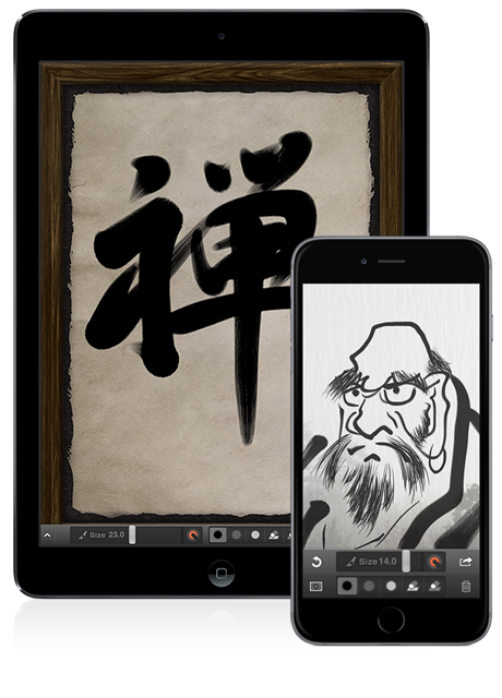 Zen Brush - Simple Ink Brush Tool for iPad / iPhone / Android