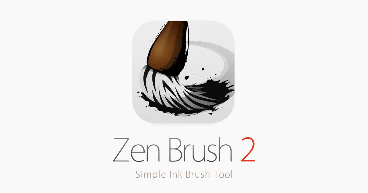Zen Brush 2 - Simple Ink Brush Tool - PSOFT MOBILE
