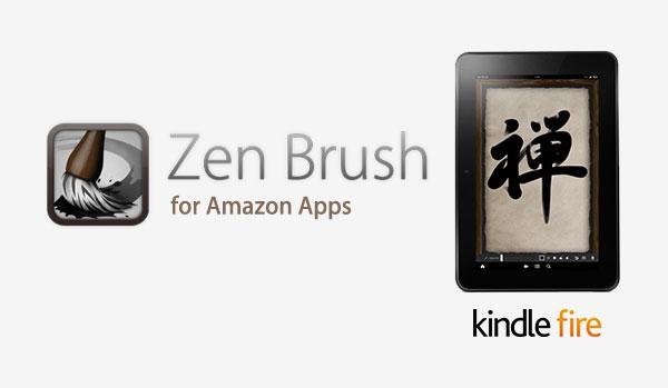 ZenBrushAmazon
