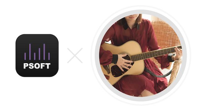 PSOFT Audio Player 活用法 〜耳コピ・楽器練習編〜 アイキャッチ画像