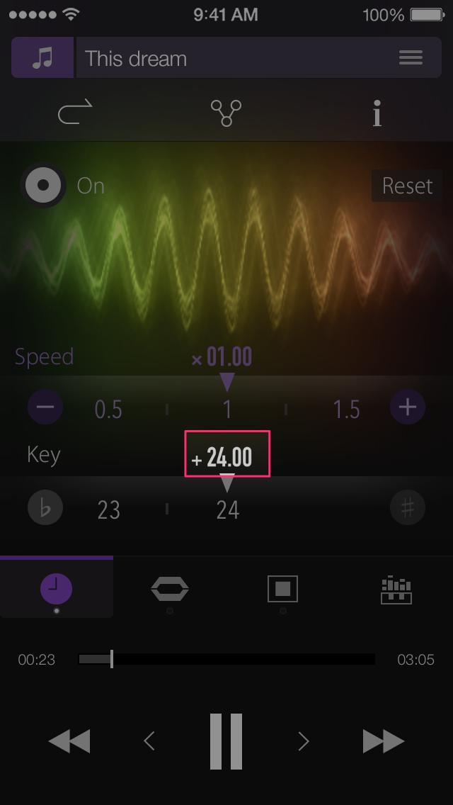 PSOFT Audio Player 活用法 〜ボイスチェンジ編〜 画像4個目