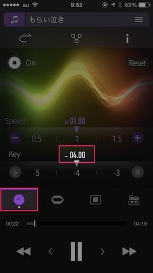 PSOFT Audio Player 活用法 〜ボイスチェンジ編〜 画像5個目