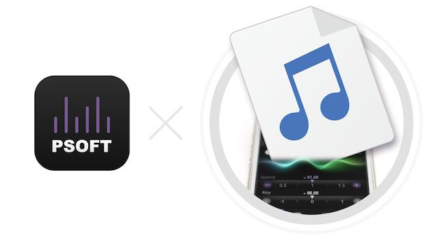 PSOFT Audio Player 活用法 〜音声ファイルのインポート編〜 アイキャッチ画像