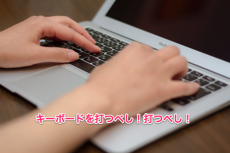 PSOFT Audio Player 活用法 〜テープ起こし編〜 画像3個目