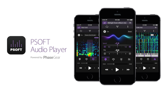 PSOFT Audio Player ロゴ画像